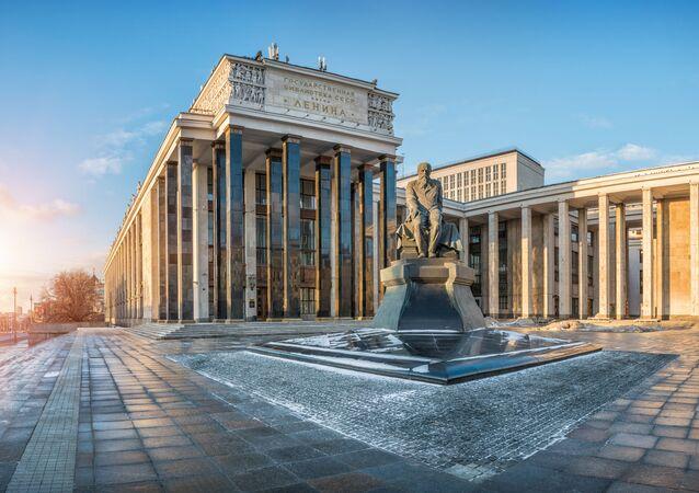 Rosyjska Biblioteka Państwowa im. Lenina