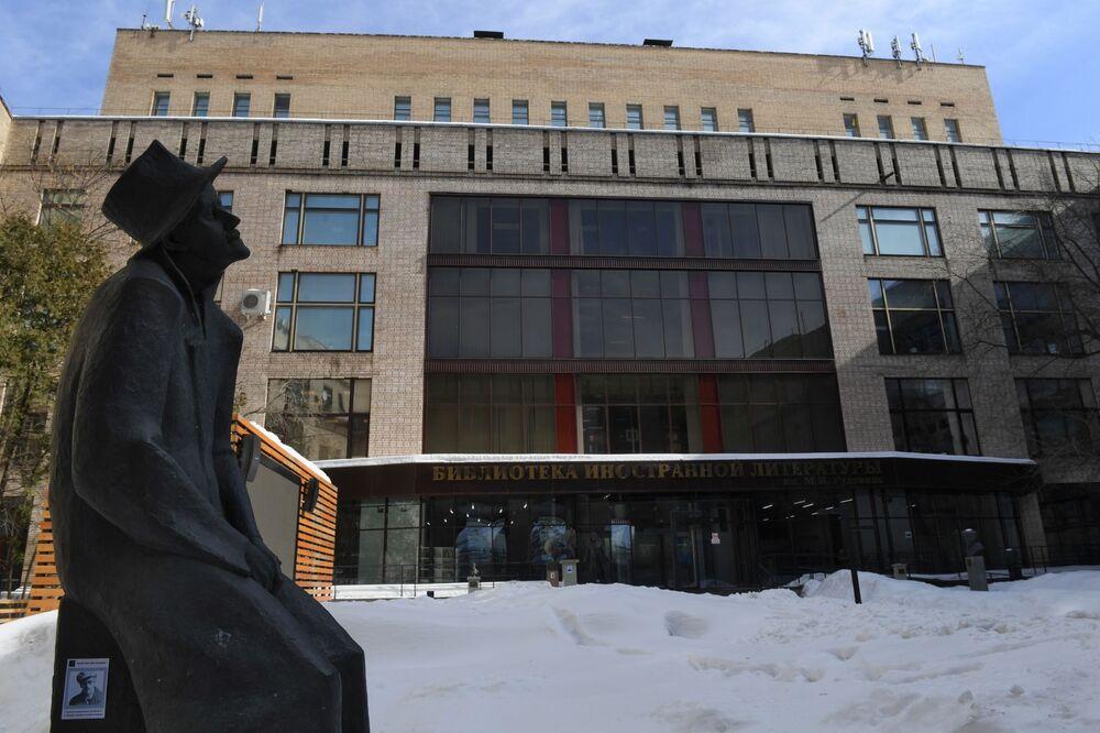 Budynek Wszechrosyjskiej Państwowej Biblioteki Literatury Zagranicznej im. M. I. Rudomina w Moskwie