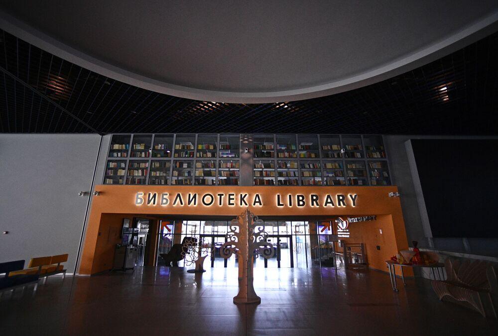 """Biblioteka Narodowego Uniwersytetu Technologicznego """"MISiS"""" w Moskwie"""
