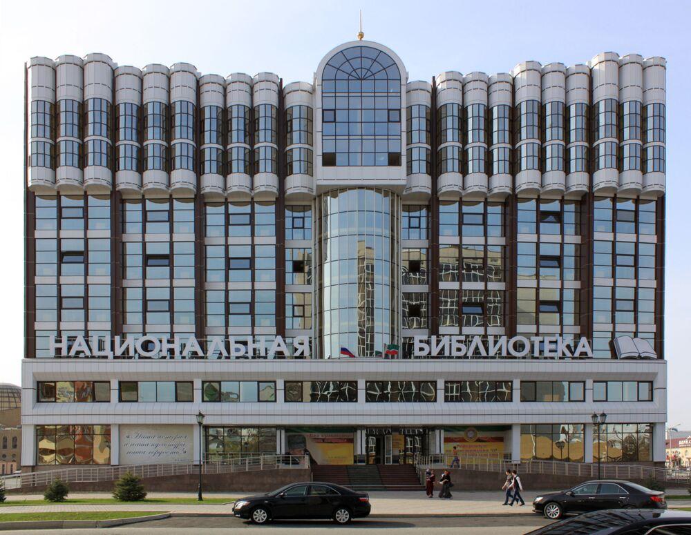 Biblioteka Narodowa Czeczeńskiej Republiki