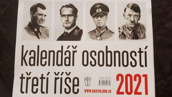 Kalendarz z nazistami wydany przez czeską oficynę - Sputnik Polska