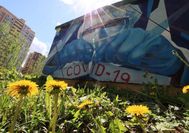 Autorskie graffitti artystów Michaiła i Siergieja Jerofiejevych w Krasnogorsku