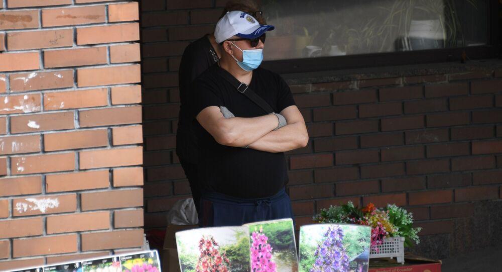Mężczyzna w masce, obwód moskiewski