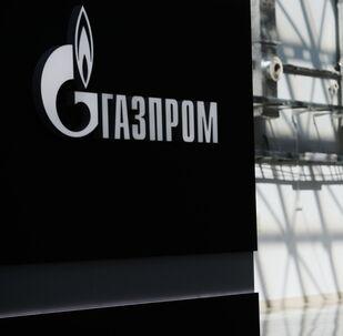 Stanowisko z logo Gazpromu