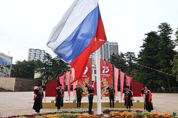Obchody Dnia Rosji w Soczi - Sputnik Polska