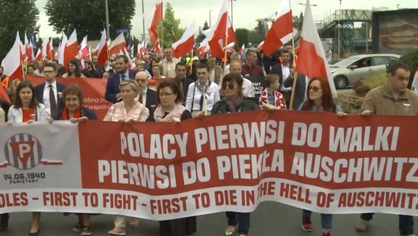 Uroczystości 80. rocznicy pierwszego transportu Polaków do Auschwitz - Sputnik Polska