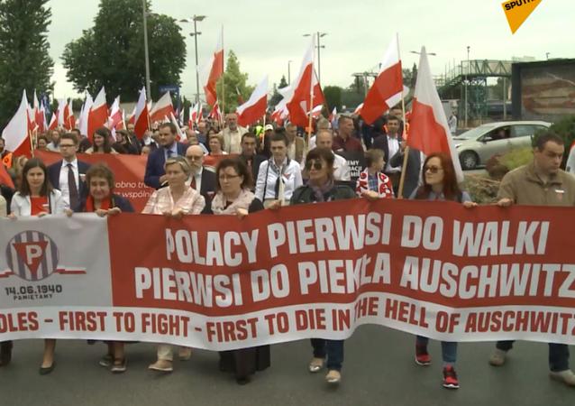 Uroczystości 80. rocznicy pierwszego transportu Polaków do Auschwitz