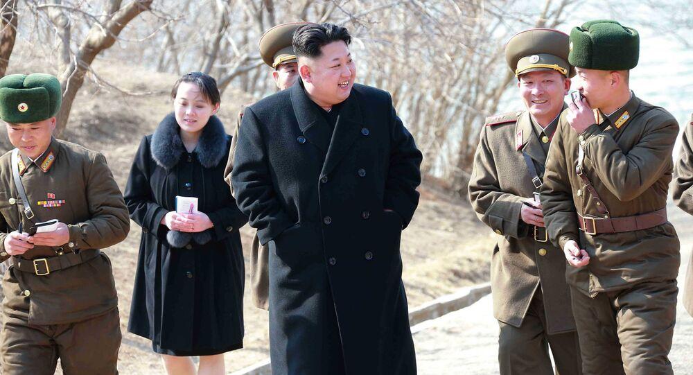 Kim Dzong Un i jego siostra Kim Jo Dzong
