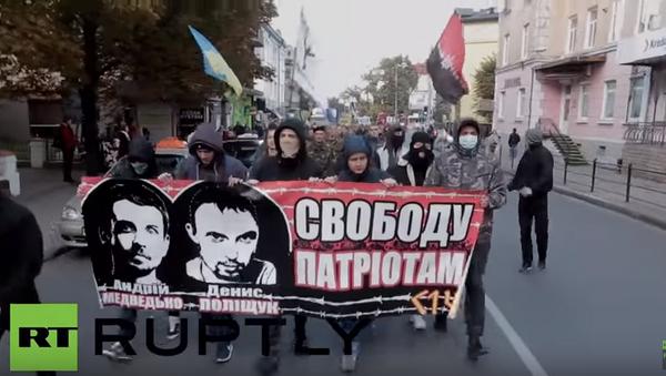 Skrajna prawica Ukrainy przeszła w marszu po Ternopolu - Sputnik Polska
