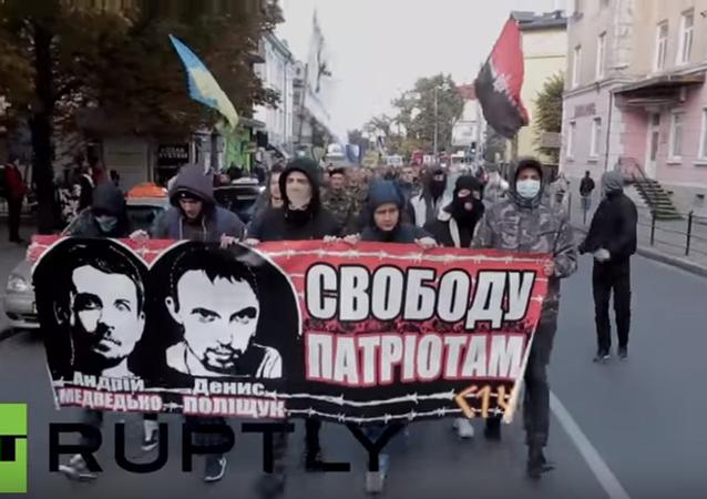 Skrajna prawica Ukrainy przeszła w marszu po Ternopolu