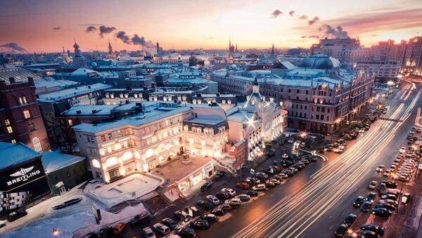 Widok na miasto w centrum Moskwy - Sputnik Polska