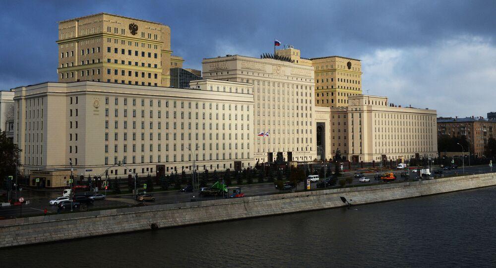 Budynek Ministerstwa Obrony Rosji w Moskwie