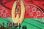 Święto Niepodległości w Mińsku