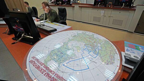 Radiolokacyjna stacja Woronież DM, Rosja - Sputnik Polska