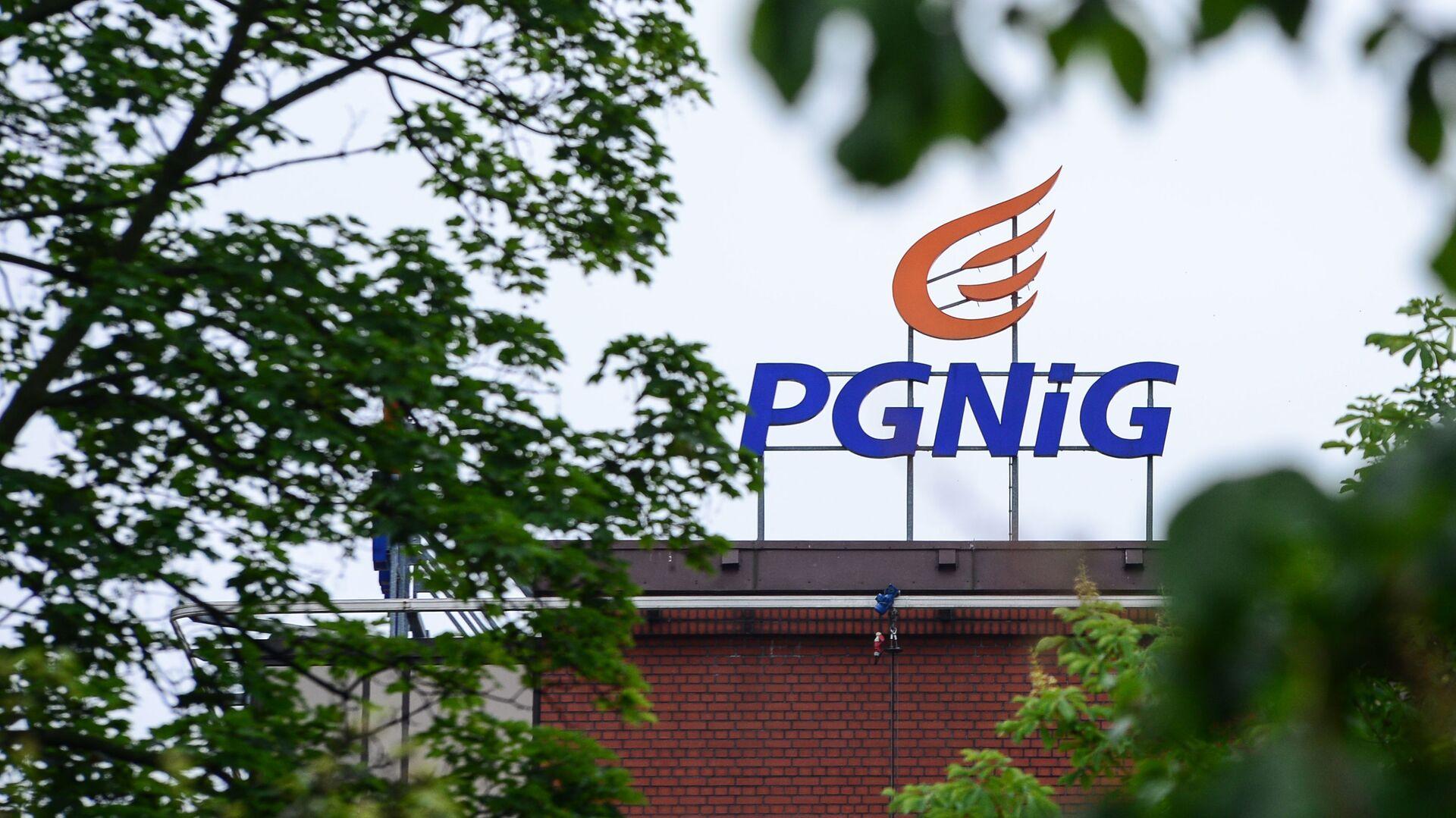 Logo na budynku spółki PGNiG w Warszawie - Sputnik Polska, 1920, 30.08.2021