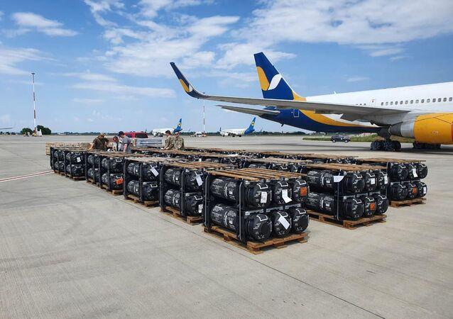 Pomoc wojskowa USA dla Ukrainy