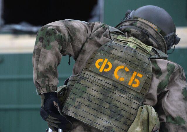 Oficer operacyjny FSB