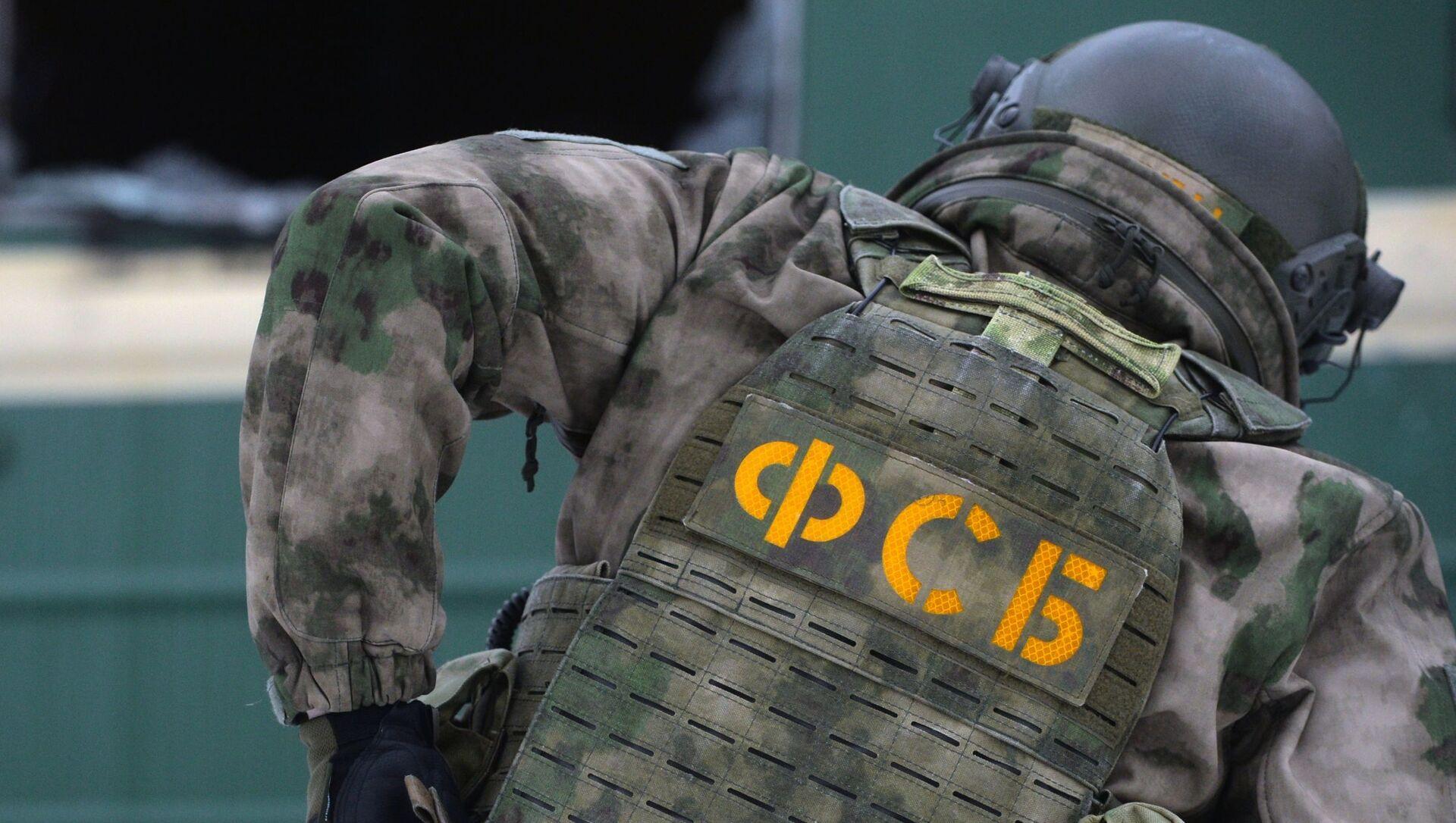 Oficer operacyjny FSB - Sputnik Polska, 1920, 09.04.2021