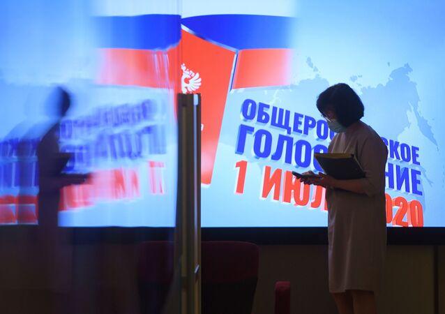 Głosowanie nad poprawkami do konstytucji w Rosji