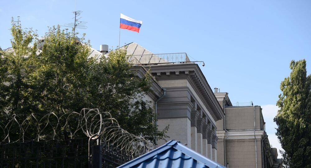 Budynek Ambasady Federacji Rosyjskiej w Kijowie