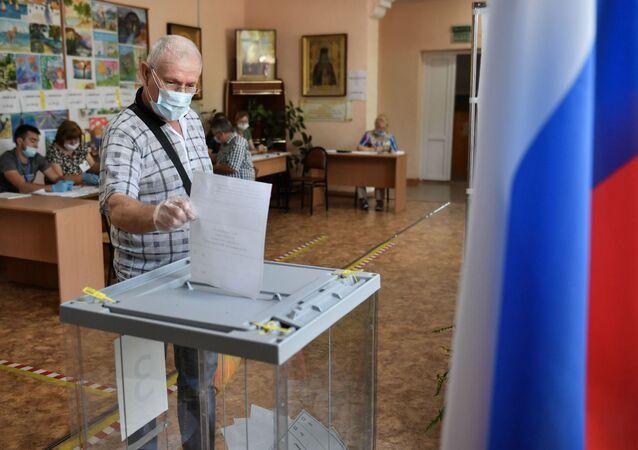 Głosowanie ws. poprawek do Konstytucji Federacji Rosyjskiej