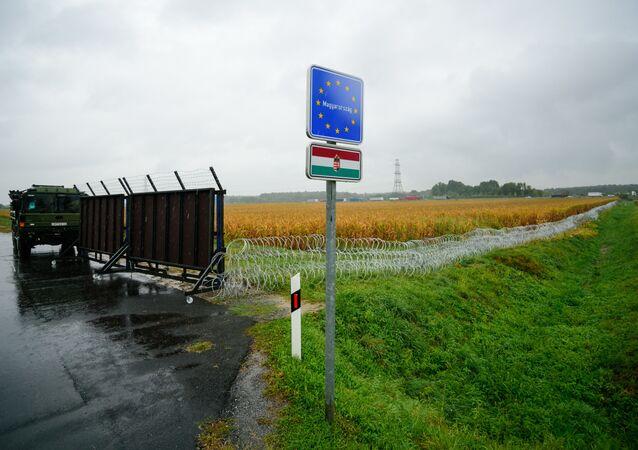 Słoweńsko-węgierska granica