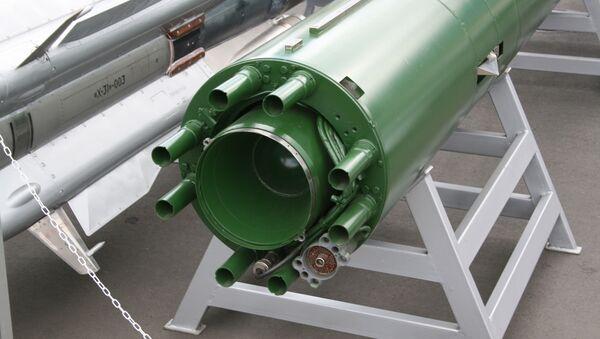 Rosyjska rakieta Szkwał - Sputnik Polska