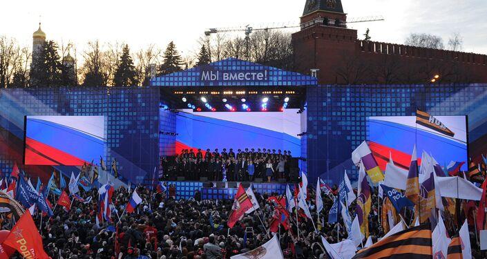 Koncert w Moskwie18 marca 2015