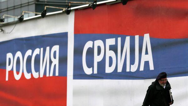 Plakat Rosja-Serbia w Belgradzie - Sputnik Polska