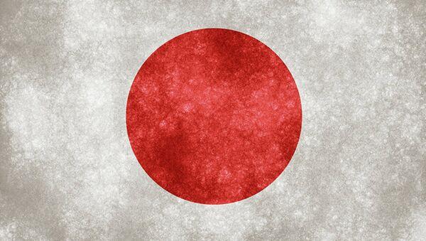 Mapa Japonii - Sputnik Polska