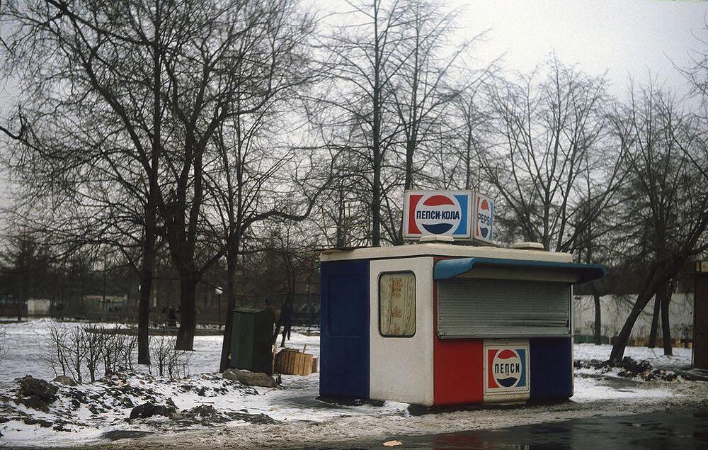 Kiosk Pepsi w Parku im. Gorkiego, 1984 rok