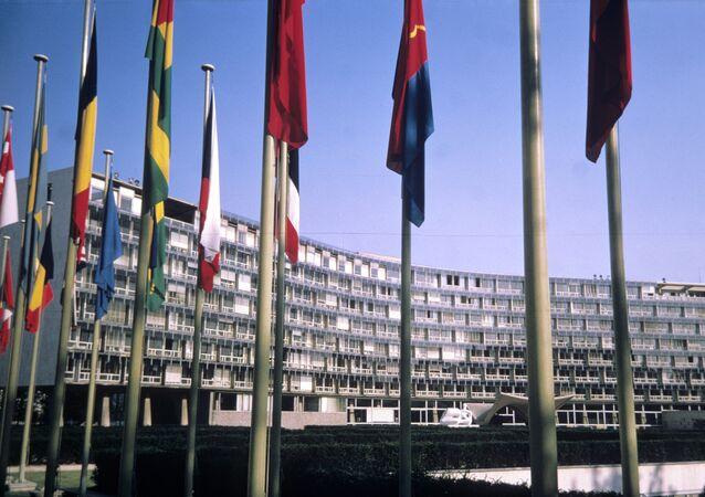 Siedziba UNESCO
