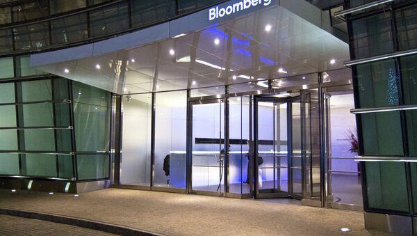 Bloomberg Tower - Sputnik Polska