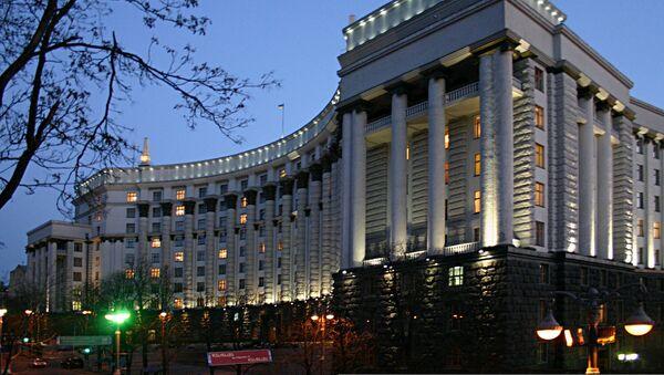 Siedziba Ministerstwa Finansów Ukrainy w Kijowie - Sputnik Polska