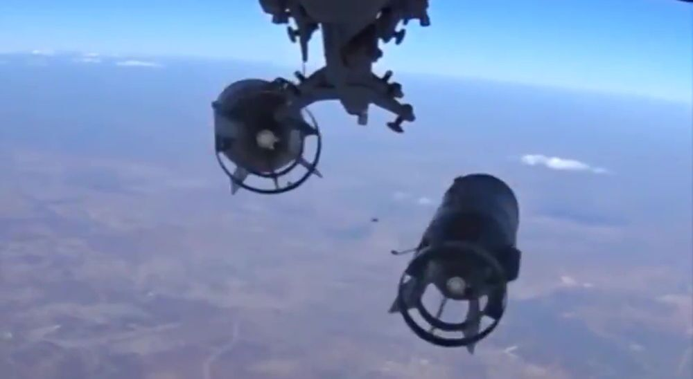 Pociski samolotu Sił Powietrzno-Kosmicznych FR.