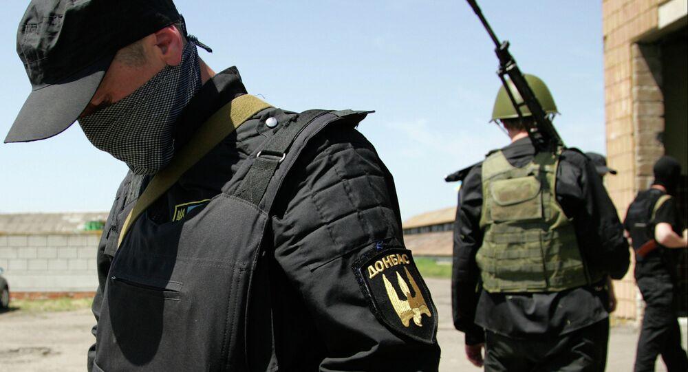 """Żołnierze batalionu """"Donbas"""""""