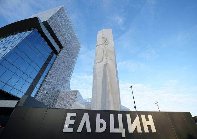 Otwarcie Centrum Borysa Jelcyna w Jekaterynburgu