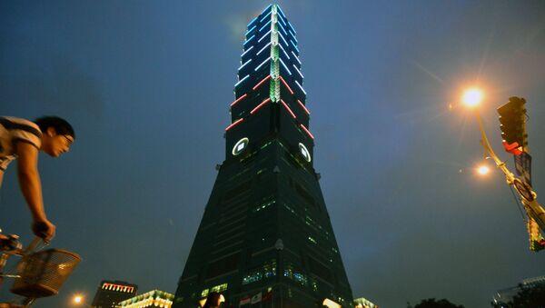 Wieżowiec Taipei 101 w Tajpej na Tajwanie - Sputnik Polska