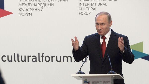 Prezydent Rosji Władimir Putin na IV Petersburskim Międzynarodowym Forum Kulturalnym - Sputnik Polska