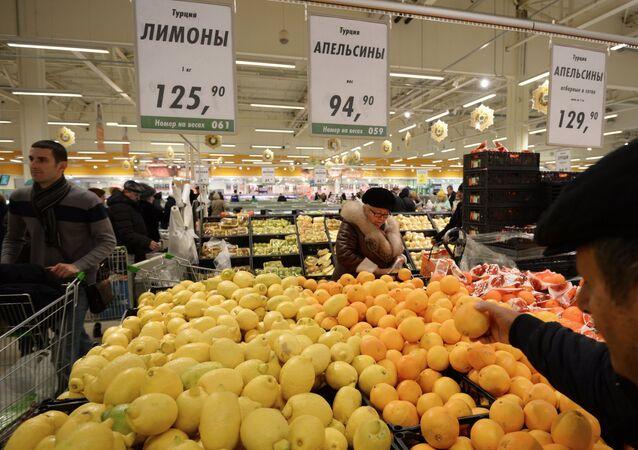Rosyjski sklep spożywczy