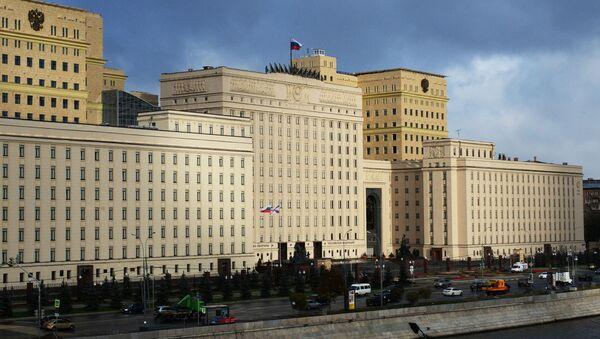 Ministerstwo Obrony Rosji na Bulwarze Frunzinskim w Moskwie - Sputnik Polska
