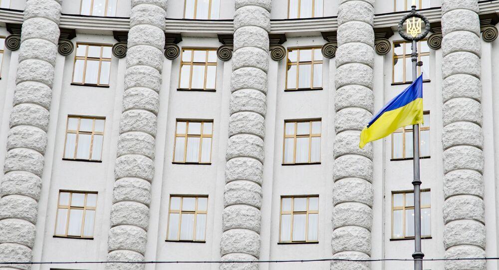 Budynek rządu Ukrainy