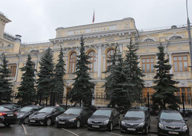 Bank Centralny Rosji w Moskwie