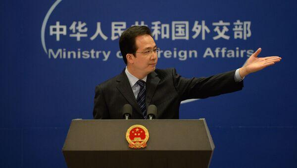 Rzecznik MSZ Chin Hong Lei na konferencji prasowej w Pekinie - Sputnik Polska