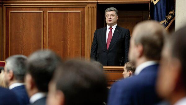 Prezydent Ukrainy Petro Poroszenko na pierwszym posiedzeniu Werchownej Rady - Sputnik Polska