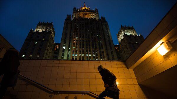 Budynek rosyjskiego MSZ - Sputnik Polska