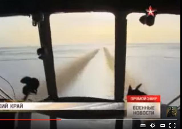 Śmigłowce szturmowe podczas ćwiczeń zapewniły osłonę lotniczą