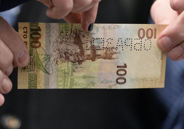Banknot o nominale 100 rubli poświęcony Krymowi i Sewastopolowi