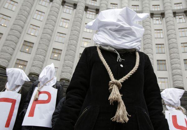 Akcja protestacyjna w Kijowie - Sputnik Polska