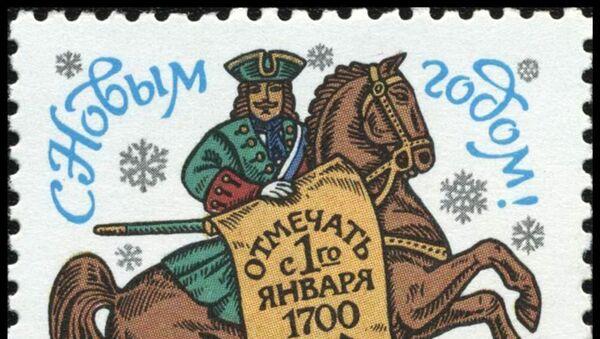 Noworoczny znaczek pocztowy ZSRR 1989 roku - Sputnik Polska